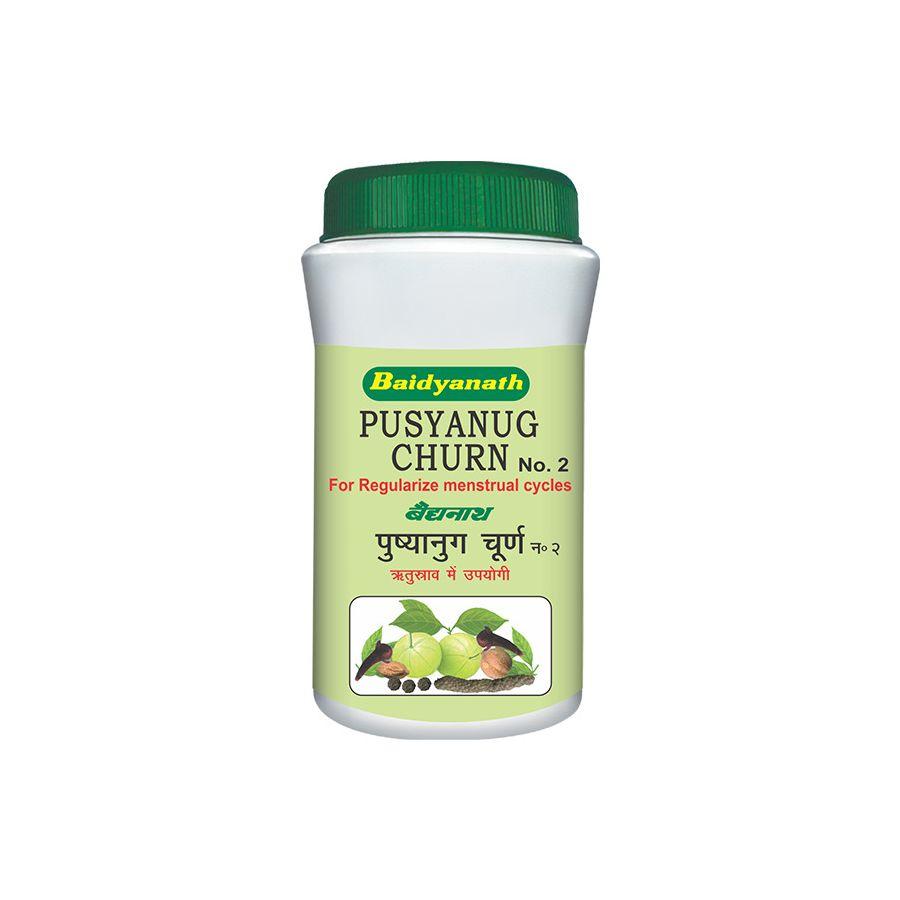 Pushyanug Churna
