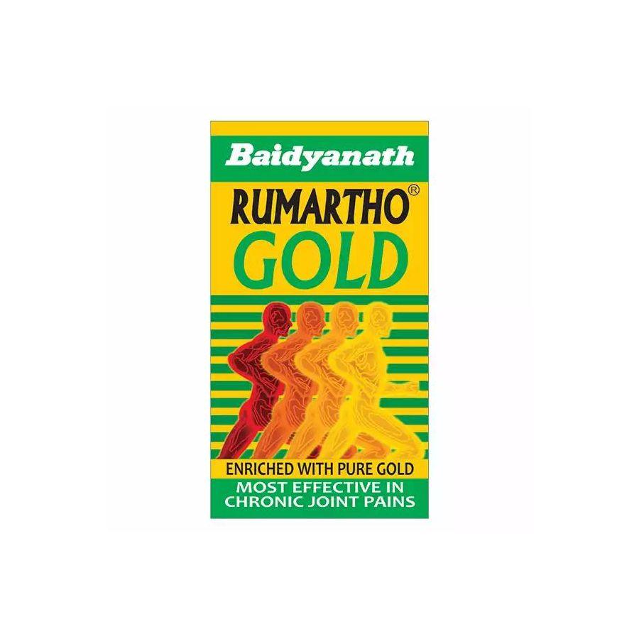 Rumartho Gold Capsules