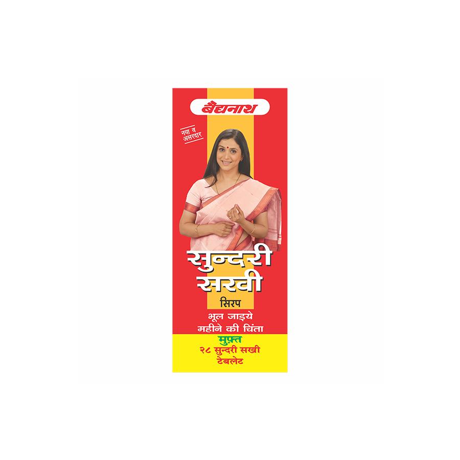 Sundari Sakhi - 200 ML