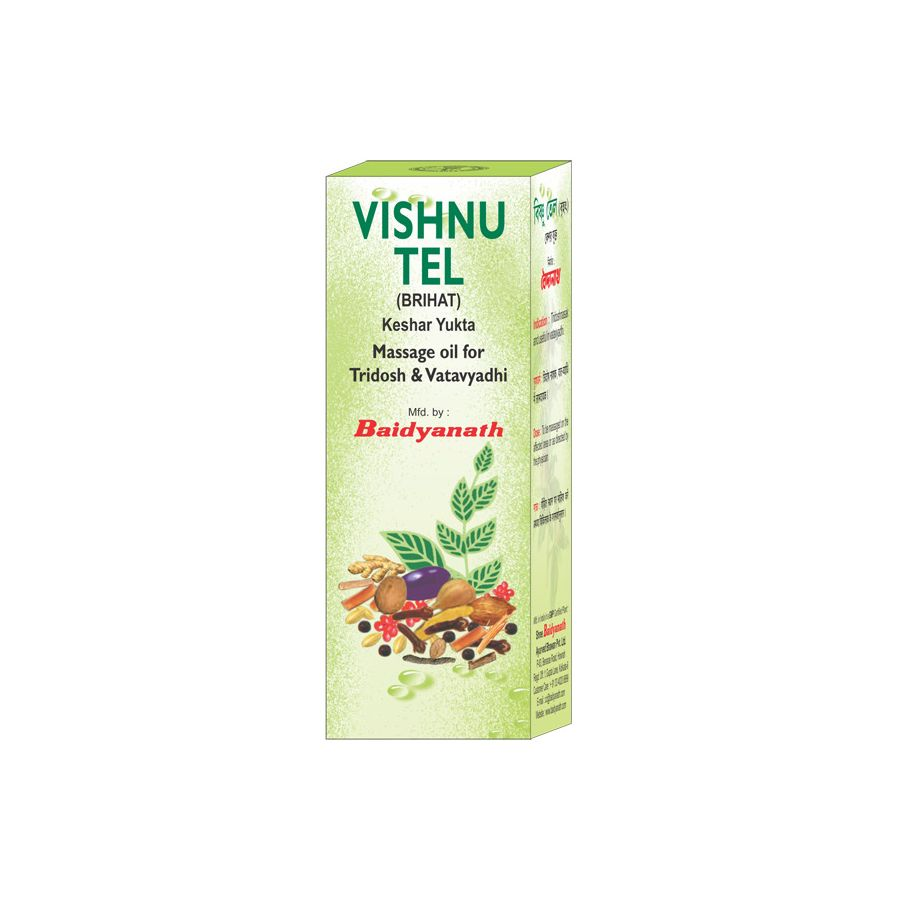 Vishnu Tel (K.Yu)